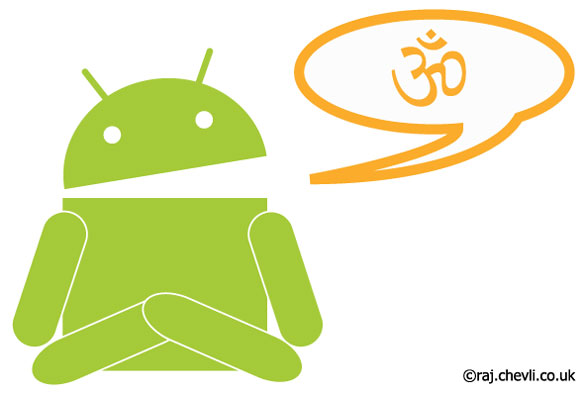 Android Open Source Yoga Hindu